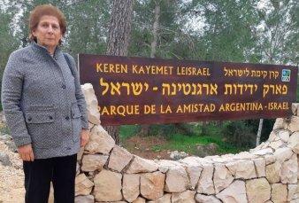 Inauguraron en Israel el monumento en memoria de Alberto Nisman