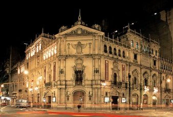 El Teatro Nacional Cervantes festejó su centenario